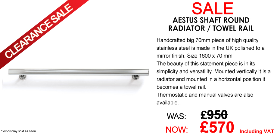 Aestus Shaft Round Radiator