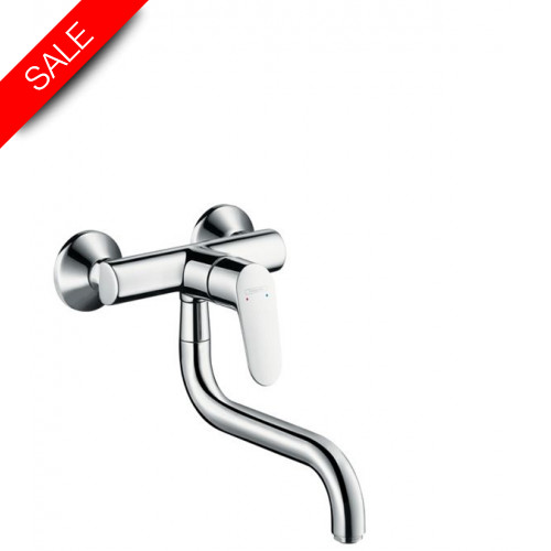 Hansgrohe - Kitchens - Focus Single Lever Kitchen Mixer Wall-Mounting